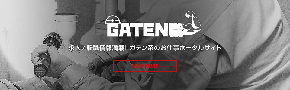 bnr_gaten